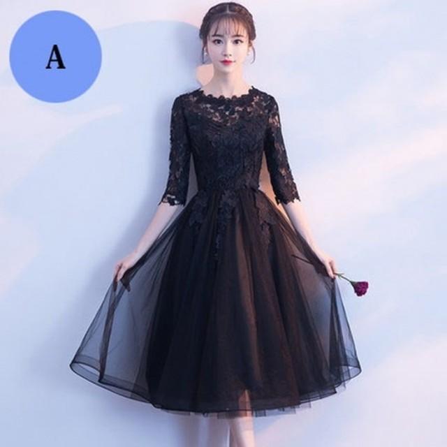 8cc8694097513 ドレス パーティドレス シースルー 刺繍 エアリー ロング ミディ バックチュール&レース 4タイプ ワンピース