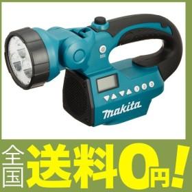マキタ(Makita)  充電式ラジオ付ライト (本体のみ/バッテリー・充電器別売) 14.4V/18V MR050