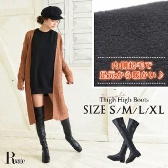 ブーツ レディース 靴  ブーツ シューズ Rvate 歩きやすい ブラック 大きいサイズ ヒール低め