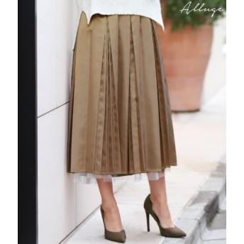 【セール開催中】ANAP(アナップ)サテン×チュール リバーシブルスカート