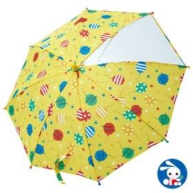 バルーン柄 手開き傘(40cm) [ こども傘 子供かさ キッズかさ 男の子 女の子 男児 女児 傘 かさ カサ アンブレラ 雨傘 レイングッズ 雨