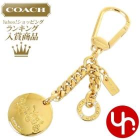 5838d75e52d3 コーチ COACH アクセサリー キーホルダー F63661 ゴールド ホース アンド キャリッジ チャーム キーリング アウトレット レディース