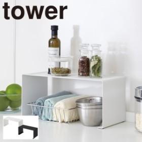 調味料ラック おしゃれ キッチンラック スパイスラックキッチンスチール コの字ラック タワー 白い 黒 tower