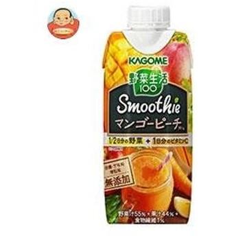 カゴメ 野菜生活100 Smoothie(スムージー) マンゴーピーチスムージーMix 330ml紙パック×12本入