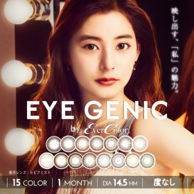 【送料無料】 NEW アイジェニック EYE GENIC アイジェニック マンスリー 度なし/1箱2枚入り/DIA14.5mm EYE GENIC by EverColor マンスリー