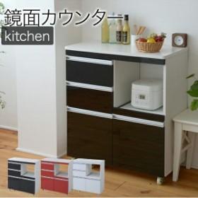 光沢のある 鏡面 仕上げ キッチンカウンター スライドテーブル 付き 幅 80 引き出し 付き キャ