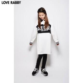 【LOVERABBY】脇ロゴラインレギンス(女児)