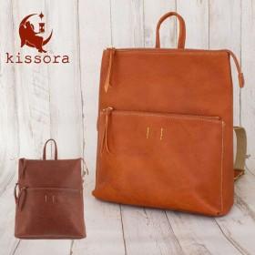 kissora キソラ リュックサック レザー  レディース KIIS-060