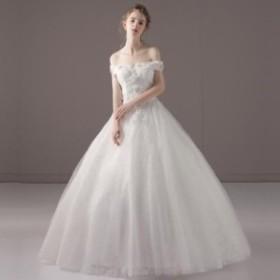Aライン/ウェディングドレス/ウエディングドレス/ロングドレス/オフショルダー/編み上げ/ホワイト/S~XL/wd59m