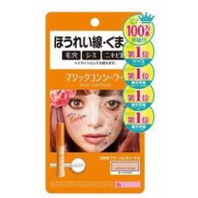 カリプソ マジックコンシーラー サーモンベージュ/メイク 美容 健康 化粧 多機能コンシーラー スキンケア