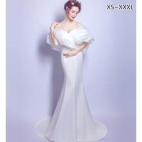 ウェディングドレス ロング トレーン チュール シフォン 無地 オフショルダー ホワイト マーメイドライン ブライダル結婚式花嫁