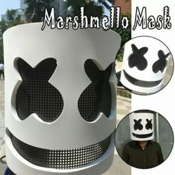 送料無料 高品質 DJ Marshmello マシュメロ マスク 衣装 仮装 衣装 小道具 海外限定 非売品 映画グッズ 映画関連 レプリカ フリーサイズ