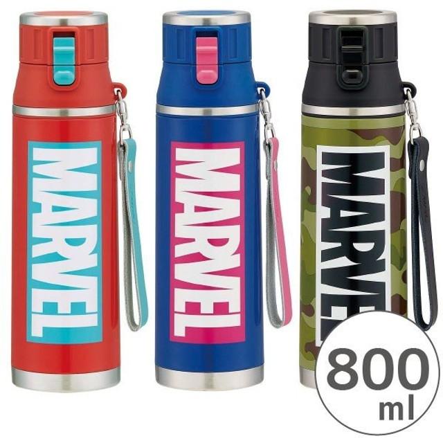 水筒 保冷 /  ロック付き ワンプッシュ ステンレス ダイレクトボトル 800ml MARVEL マーベル ロゴ