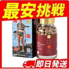 日本クリニック 牡蠣 600粒