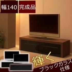 テレビ台 140cm 完成品 背面収納 テレビボード テレビラック ローボード クワトロ 140 収納 TV台 TV