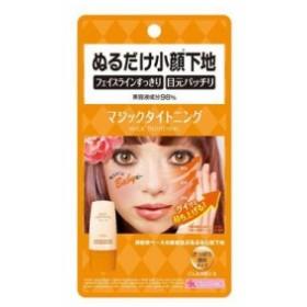 カリプソ マジックタイトニング さっぱり/小顔下地 美容 健康 フェイスライン ベースメイク 化粧下地 メーク