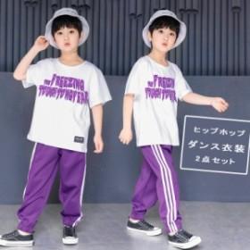 7ea2490c26e32 キッズダンス衣装 ヒップホップ セットアップ ダンス 衣装 子供 ダンス衣装 原宿風 ジャズダンス 男女