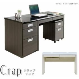 デスク クラップ パソコンデスク PCデスク 木製デスク 書斎デスク 書斎机 エコ仕様 大人向け
