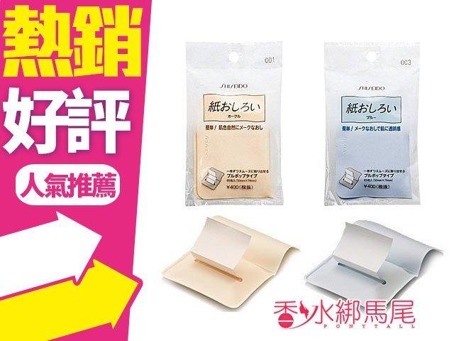 ◐香水綁馬尾◐SHISEIDO 資生堂 抽取式吸油粉紙 65枚 (共2款)