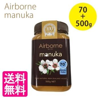 Airborne(エアボーン) マヌカハニー 500g ニュージランド産 クリームタイプ はちみつ 蜂蜜 ギフト