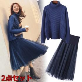 \クーポン適用後2500円/2点セット ニットコート/ワンピース ハイネックで暖かい ワンピース 韓国ファッション 丈長めで安心