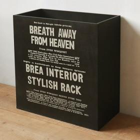 男前 ブラック 収納ボックス BREA-1726B-BK ゴミ箱やおもちゃ箱に