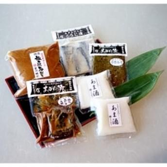 奥阿賀の発酵食品セット