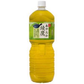 コカ・コーラ 綾鷹 2.0L 1箱(6本入)