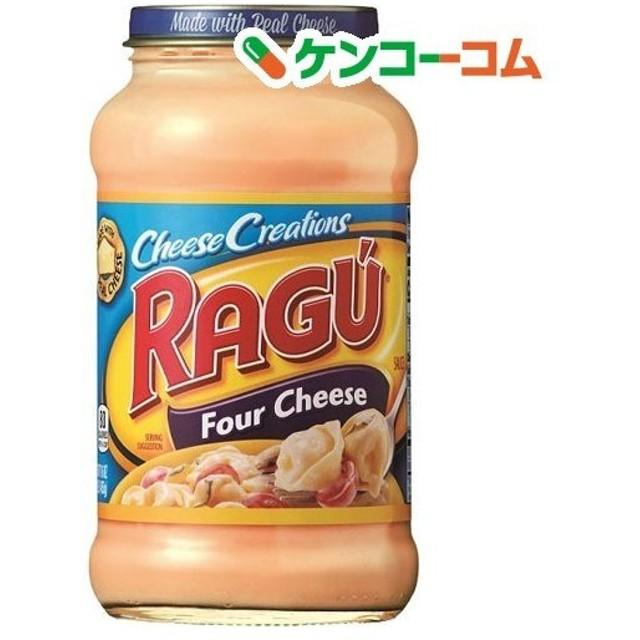ラグー パスタソース フォーチーズ ( 453g )/ ラグー