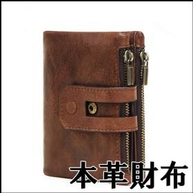【売り出しセール中】 コンパクト 二つ折り財布 メンズ レディース 財布 コインケース カードケース 小銭入れ