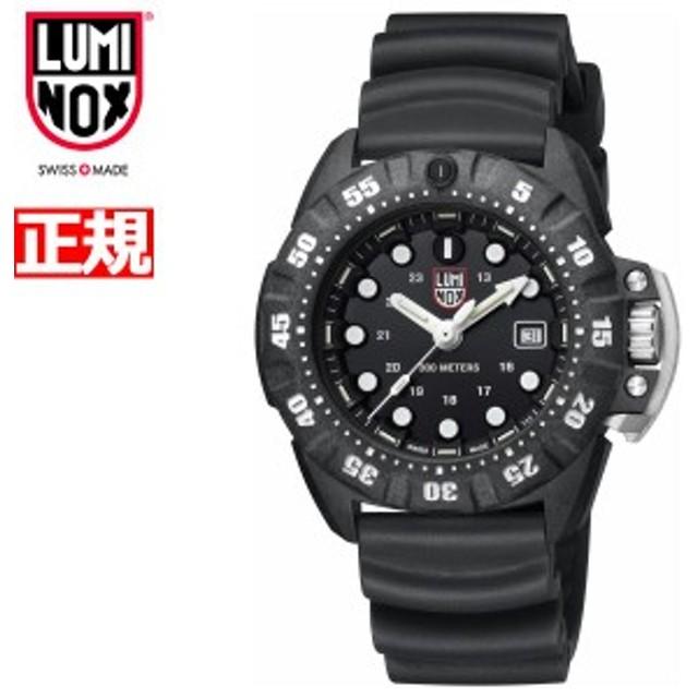ルミノックス スコットキャセル ディープ ダイブ 1550 腕時計 メンズ Luminox 1551