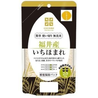 ココメ 福井産 いちほまれ ( 290g )/ ココメ(cocome)