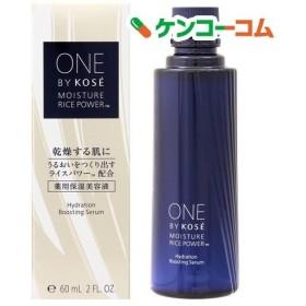 ONE BY KOSE 薬用保湿美容液 (付けかえ用) ( 60mL )/ ONE BY KOSE(ワンバイコーセー)