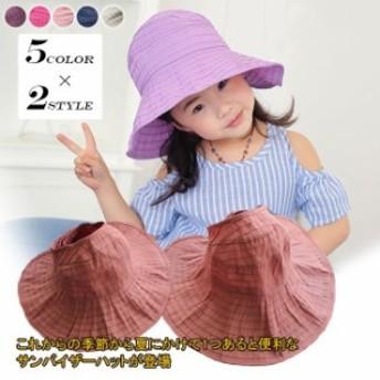 送料無料サンバイザーハット マジックテープ 折り畳み帽子 レディース UVカット帽子 紫外線策 日よけ 作業 つば広ハット U