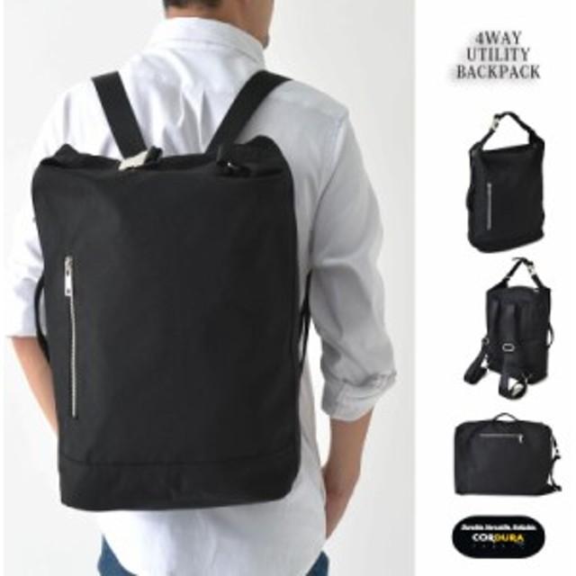 鞄 バッグ メンズ バックパック ショルダー リュック 4WAY コーデュラ 高機能 T301012-06