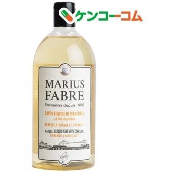 マリウスファーブル サボンドマルセイユ 1900 リキッドソープ シナモンオレンジ詰替え ( 1000ml )/ サボン・ド・マルセイユ