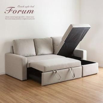 Forum フォーラム 収納付き 2way ソファベッド