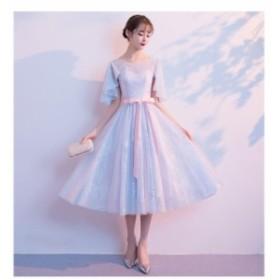 ミモレ丈ドレス ロングドレス ウェディングドレス パーティドレス お呼ばれ ピアノ 発表会 二次会ドレス 演奏会 結婚式 洋服