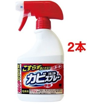ルーキー カビ洗浄スプレー 本体 ( 400ml2コセット )/ ルーキー