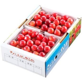 【パリッとした食感がクセになる!】さくらんぼ(紅秀峰)バラ詰め700g(350g×2)