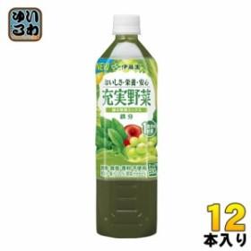 伊藤園 充実野菜 緑の野菜ミックス 930gペットボトル 12本入(野菜ジュース)