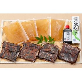 浜松さんぼし 浜名湖うなぎ つゆだく ひつまぶし4食