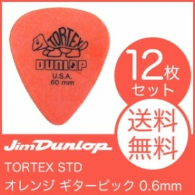 JIM DUNLOP TORTEX STD ORANGE×12枚 ピック