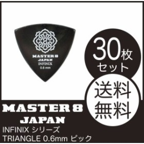 MASTER 8 JAPAN IF-TR060 INFINIX TRIANGLE 0.6mm ピック×30枚