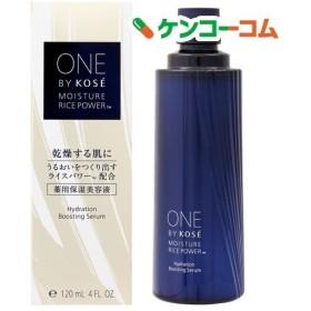 ONE BY KOSE 薬用保湿美容液 ラージ (付けかえ用) ( 120mL )/ ONE BY KOSE(ワンバイコーセー)