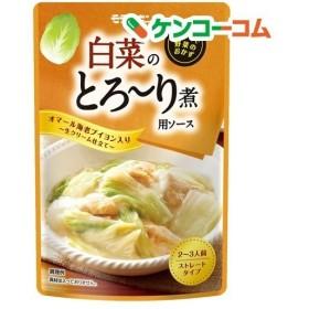 モランボン 白菜のとろ〜り煮用ソース ( 180g )