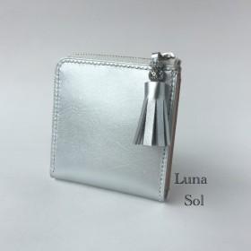 きらめくタッセルのレザー財布コンパクト シルバー