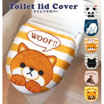 トイレフタカバー 洗浄暖房用 通販 おしゃれ かわいい トイレふたカバー トイレタリー ねこ 猫 キジトラ パンダ シロクマ 豆しば