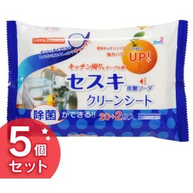 掃除 掃除用品 油汚れ キッチン シート セスキ炭酸ソーダクリーンシート キッチン用 22枚  友和 (D)(5個セット)