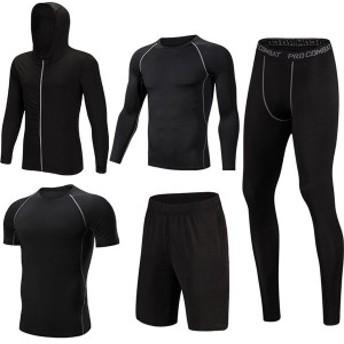 トレーニングウエア メンズ スポーツウェア 上下 セットアップ ヨガウェア ランニングウェア 吸汗 速乾 ウォーキング ジム ダ